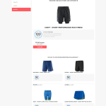 fmr_profil_results_shorts