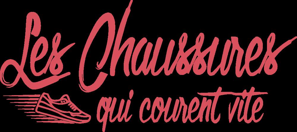 logo_les_chaussures_qui_courent_vite